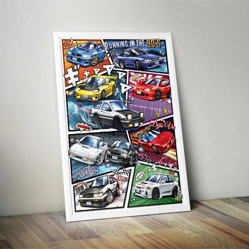 initial d first edition variant running in the 90s car poster print