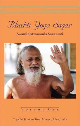 Bhakti Yoga Sagar - Vol 1
