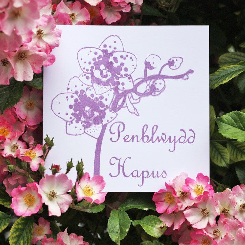 Card Orchid Penblwydd Hapus Happy Birthday The