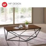 Mf Design Tira Coffee Table Dark Brown Modern Brown Wood White S Mf Design Premium Selection Malaysian Favourite Design Furniture