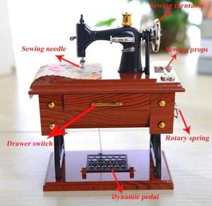 Cute Mini Sewing Machine Music Box