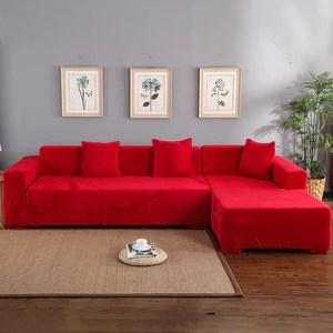 مستمر المروحة لمحة red l shaped sofa