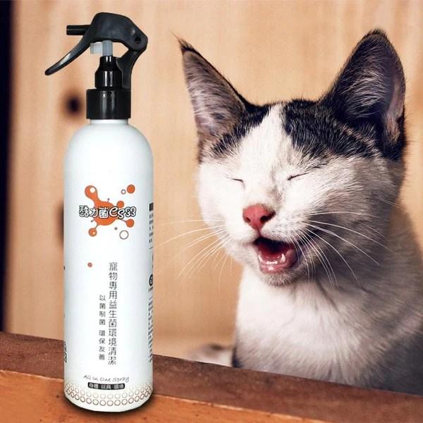 貓咪 益生菌 的價格 - EZprice比價網