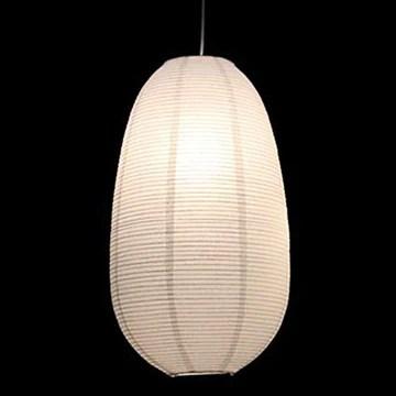 INJUICY Japonais Papier Lampe Suspensions Lanterne Lustre Plafonniers en Art Eclairage de Plafond pour Salon Salle à Manger Bar Restaurant Escalier Appartement (A)