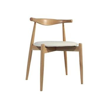 Rojas Mobiario SIL0269 Chaise, Structure en Bois de hêtre Massif et Assise tapissée en Simili Cuir, Blanc/Noir, Taille Unique