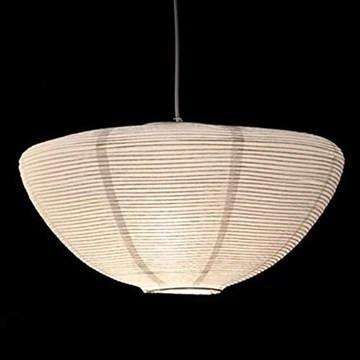 INJUICY Japonais Papier Lampe Suspensions Lanterne Lustre Plafonniers en Art Eclairage de Plafond pour Salon Salle à Manger Bar Restaurant Escalier Appartement (B)