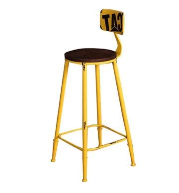 Rétro style industriel tabouret de bar haut dossier barstools comptoir chaises hautes pour la famille et les entreprises Chaise de salle à manger (Couleur : Le jaune, taille : 75cm)