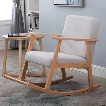 Rocking Chair Relax Chair Fauteuil Lounge Chair Fauteuil Relaxant en Lin/Cuir avec SièGe Rembourré Confortable, Taille: 54x85x110cm