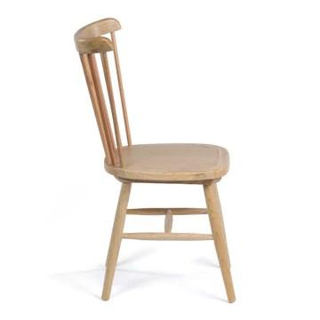 SKLUM Chaise Shor - (Plus de Couleurs)