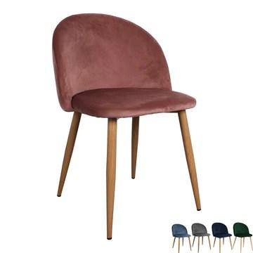 Nimara Chaise de Salle à Manger en Velours au Design scandinave | Chaises de Salle à Manger et chaises de Cuisine en Tissu | Chaise de Salle à Manger en Rose, Gris, Vert foncé et Bleu