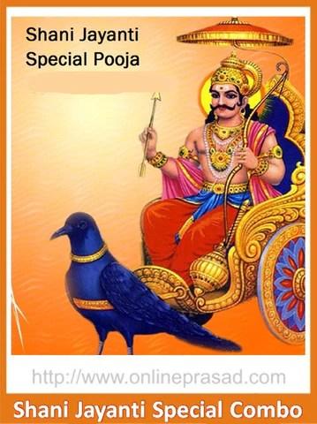 Mal Maas 2016-17 Shani Dev Special Offerings , Combo - Online Prasad, OnlinePrasad.com  - 1