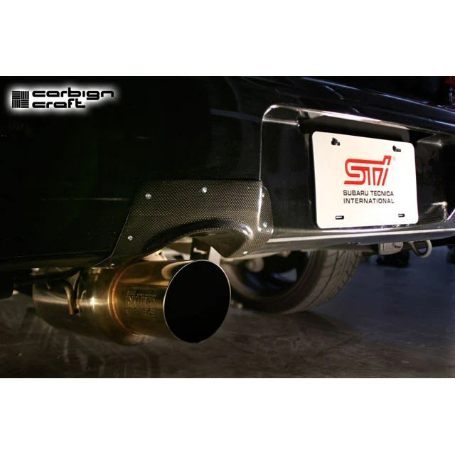 carbon fiber exhaust heat shield 2004 2007 wrx sti