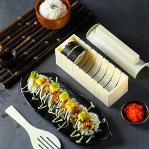 Christmas Gift🎅DIY Sushi Maker(1set of 10 pcs)