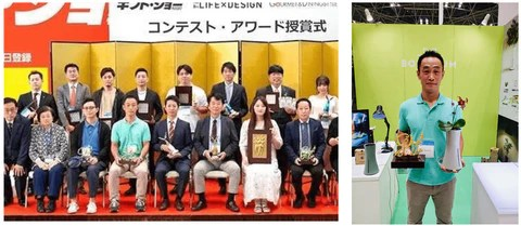 輸入品人気コンテスト大賞受賞