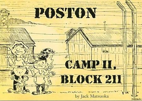 Image result for poston camp ii block 211