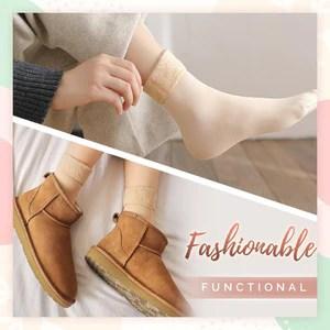 Winter Cozy Thermal Fleece Socks