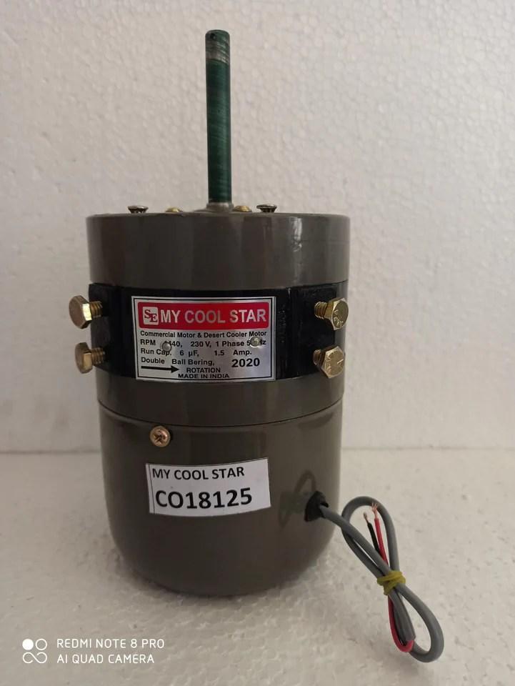 my cool star exhaust fan motor 18 inch