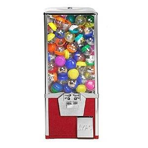 LYPC Big Pro 25 Toy Vending Machine