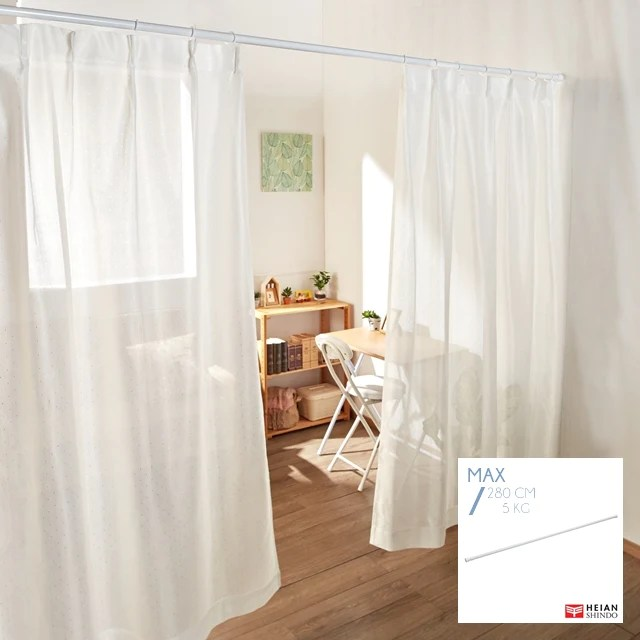 HEIAN SHINDO DIY Extension Spring Curtain Rod NSW 12 The Home Shoppe