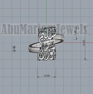 Arabic Calligraphy Customized 2 Names Sterling Silver 925 Or 18 K Yellow Gold Ring Fit All Sizes Any Name خاتم اسماء عربي Re1004