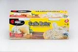 Parmesan Basil Garlic Butter