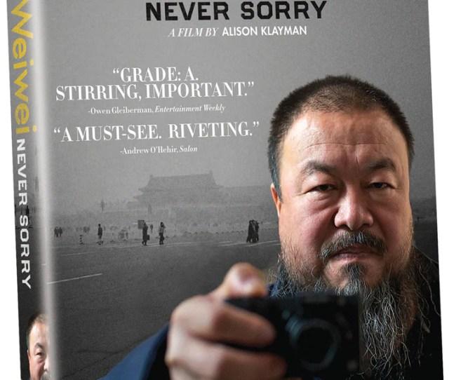 Ai Weiwei Never Sorry  E2 96 B8 Watch The Trailer