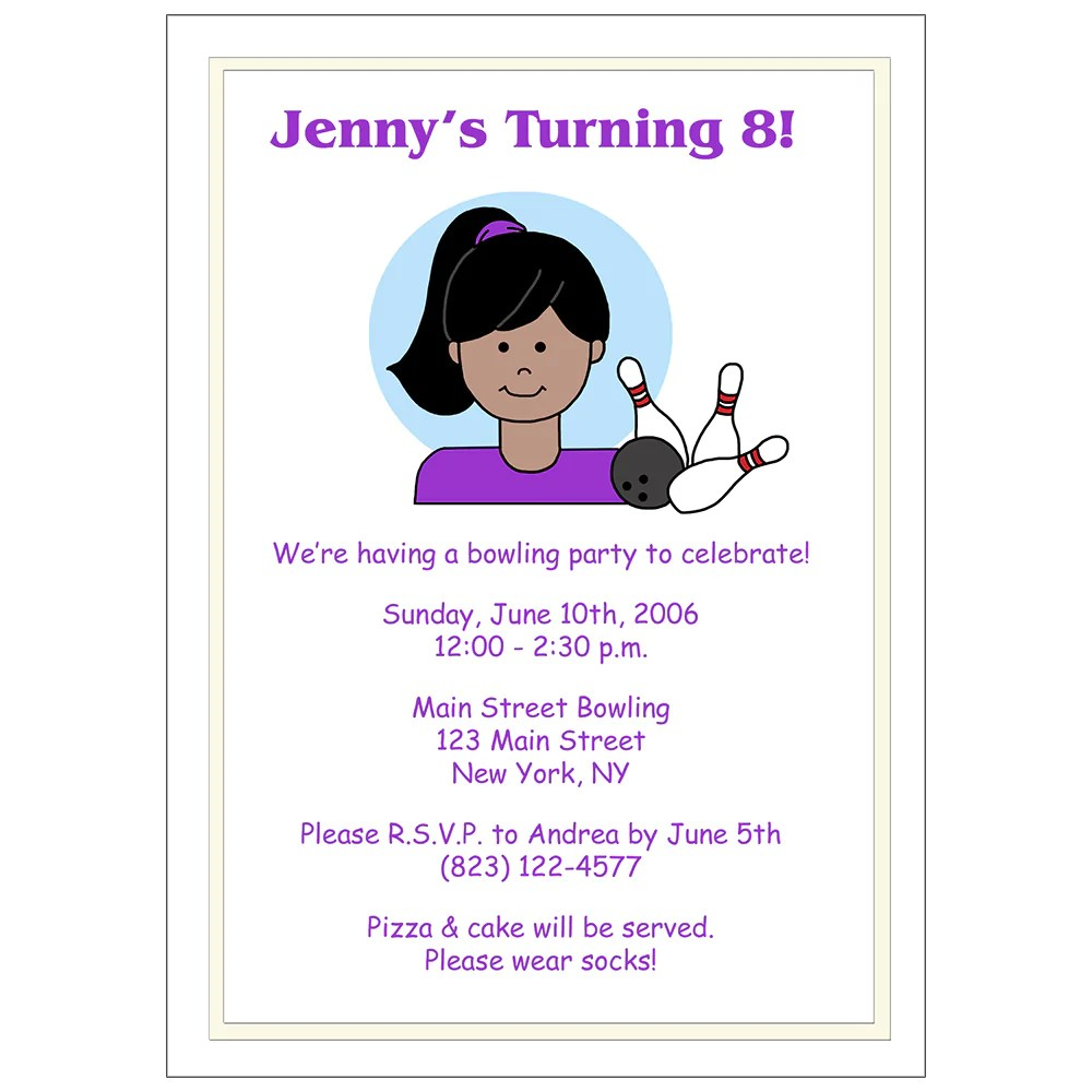 bowling kid birthday party invitation girl