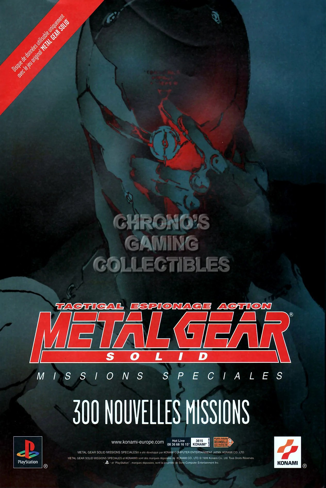 cgc huge poster metal gear solid vr mission ps1 mgs029