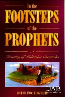 Image result for In the Footsteps of the Prophets Volume 2 cis