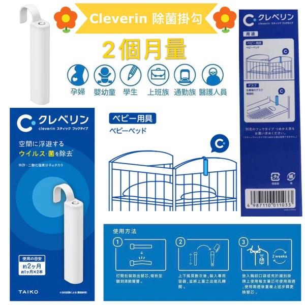 日本 </p> </div><!-- .entry-content -->   </article><!-- #post-## -->  <nav class=