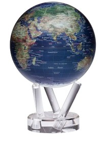 Shop Mova Globe Revolving Satellite with Gold Map   Large  6 inch     Mova Globe Revolving Satellite with Gold Map   Large  6 inch