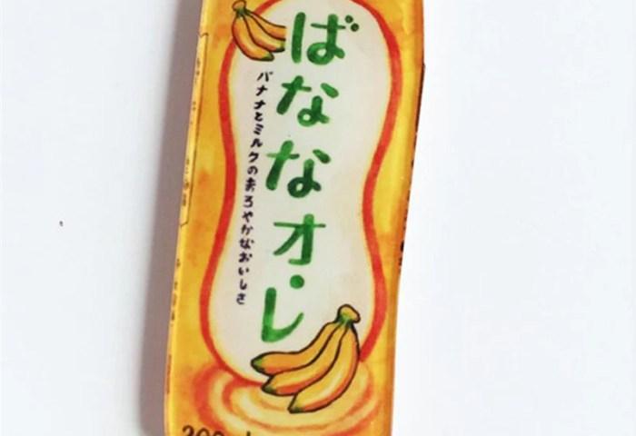 Japanese Banana Milk Acrylic Brooch Ice Cream Cake