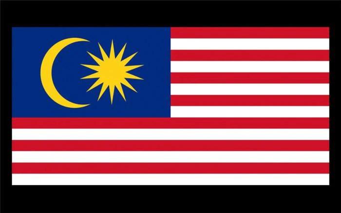 Malaysia Table Flag Flags And Flagpoles