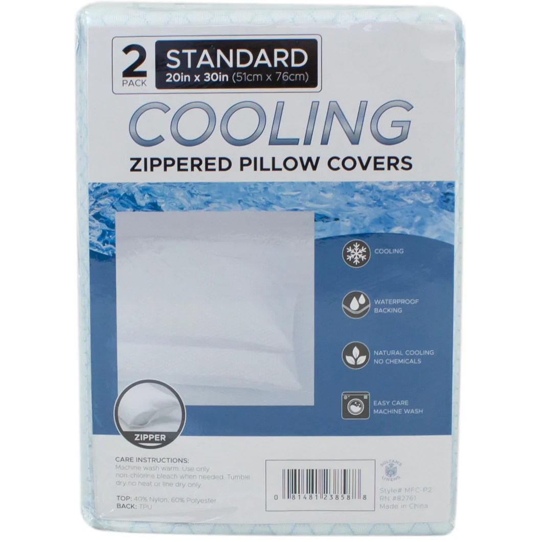 cooling zippered pillow covers 2 pack mfc