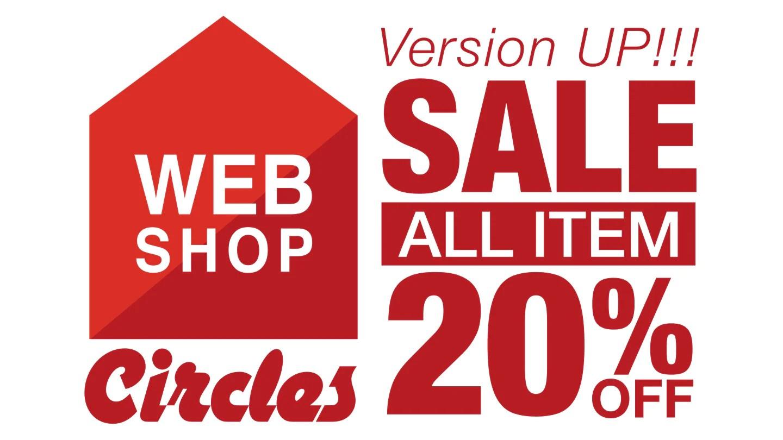 皆様、リニューアルしたWeb Shopはもうご利用いただけましたでしょうか?