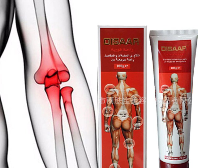 Muscle Pain Relief Ointment