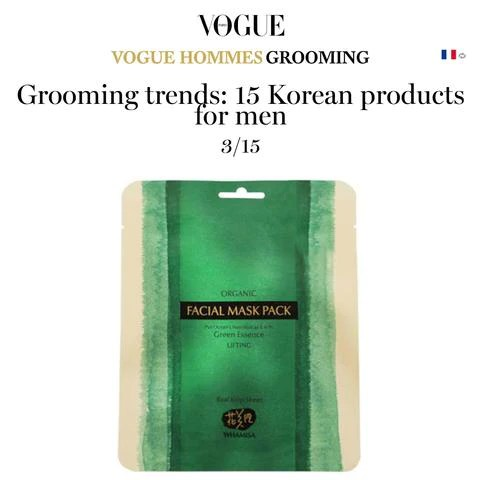 Vogue: Real Kelp Mask