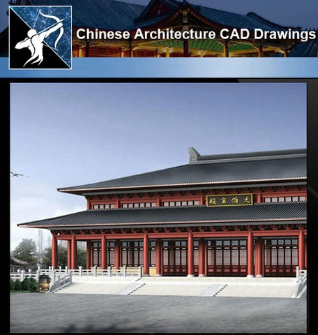 ★Chinese Architecture CAD Drawings