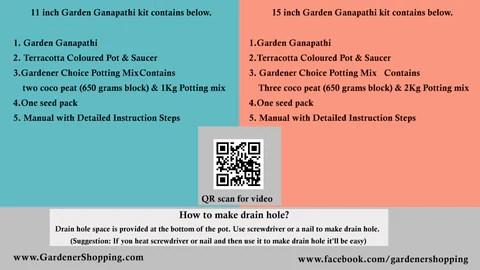 Garden Ganapathi manual