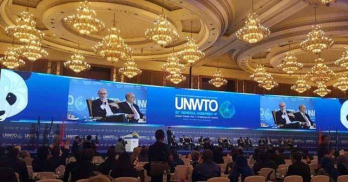 UNWTO কনফারেন্সে সদস্য রাষ্ট্রসমূহ