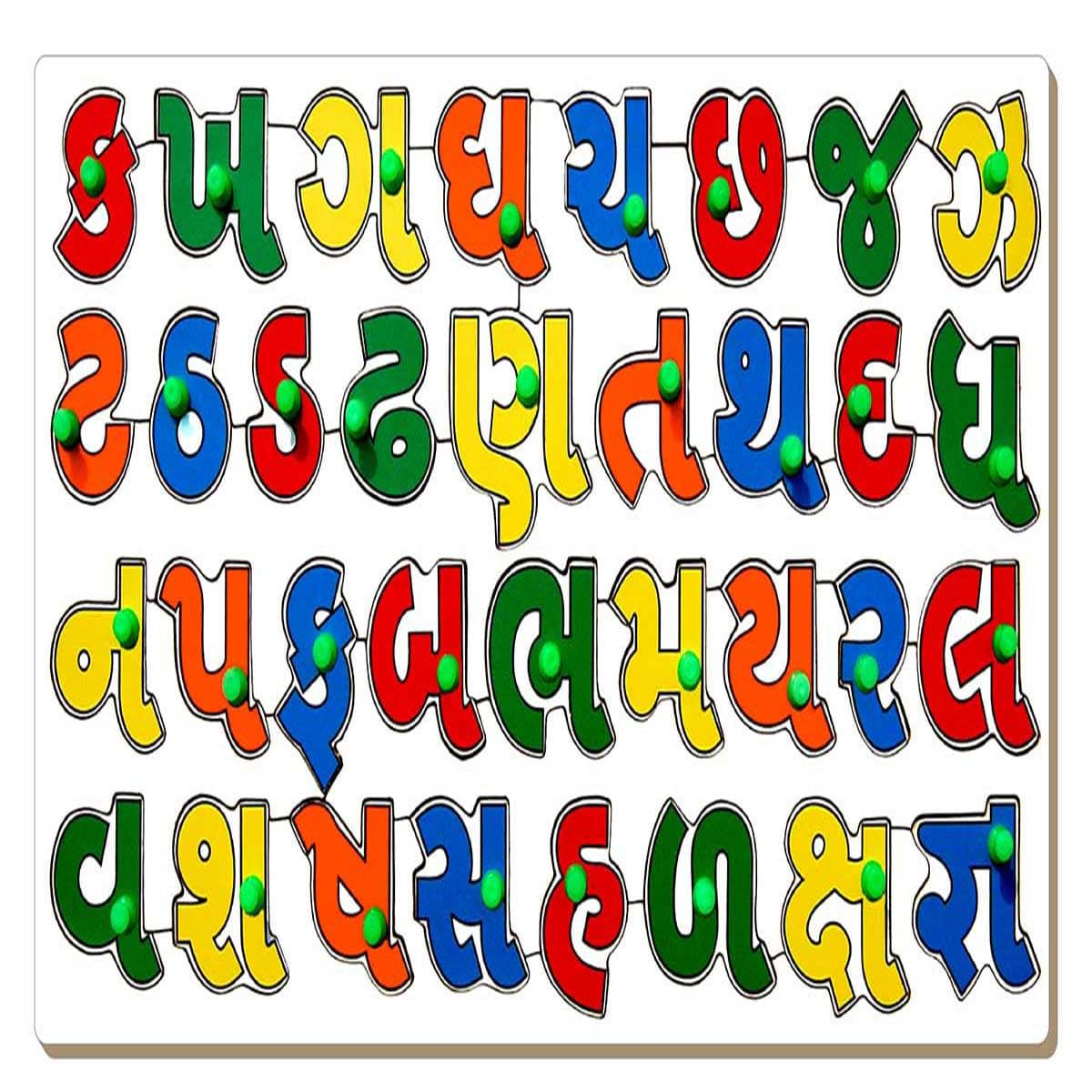 Free Download Gujarati Alphabet Images Quote Images Hd Free