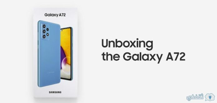 Samsung Galaxy A72: Price and Specifications of Samsung Galaxy A72 and Features