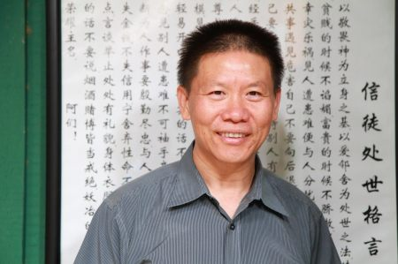 China Aid's Bob Fu and Family Receives Death Threats for Criticizing Communist Country's Persecution of Christians