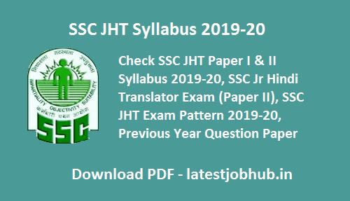 SSC JHT सिलेबस 2019-20