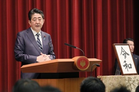 Longest-serving Japanese Prime Minister Shinzo Abe Resigns Citing Reoccurring Illness