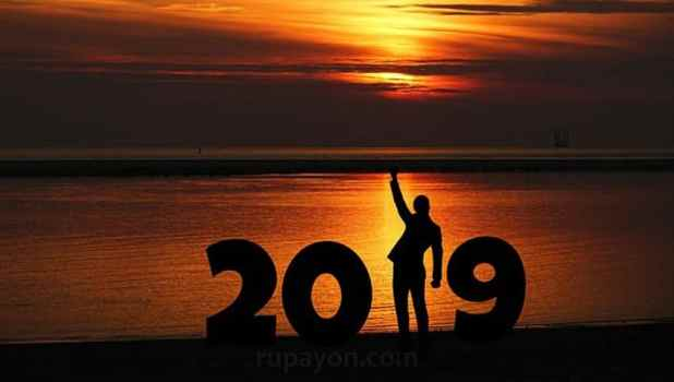 happy new year sunset