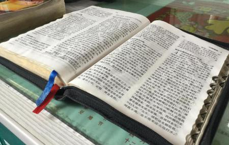 Bibles for China's Bibles Shipment Bringing Hope to Wuhan