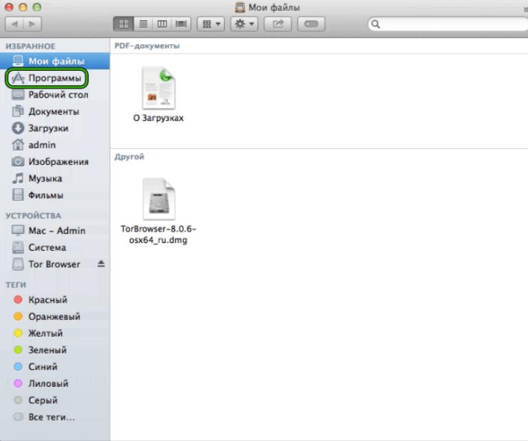 Fail saya pada Mac OS