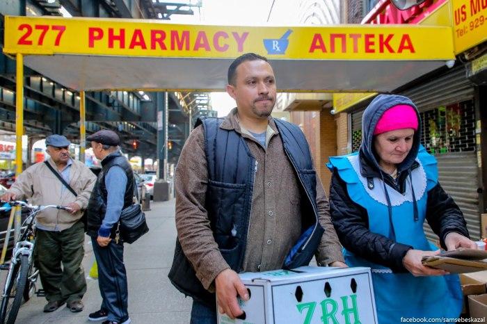 Meksikanec obrusel. Kstati, mnogie meksikancy rabotausie gruzcikami v russkih magazinah Brajtona dovolʹno neploho govorat po-russki.