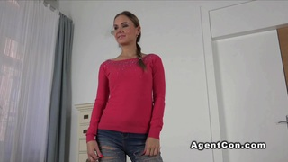 Amateur banged from behind on casting image